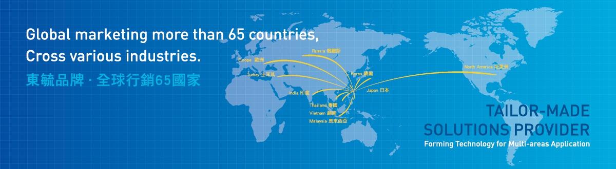 全球銷售網絡