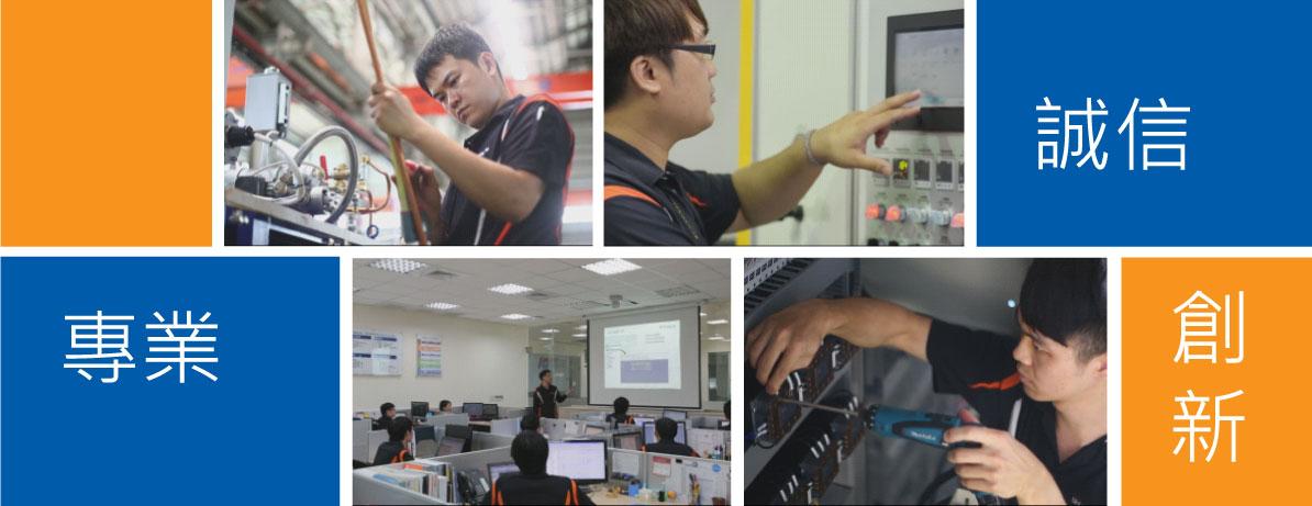 Jobs & Careers in Tung Yu